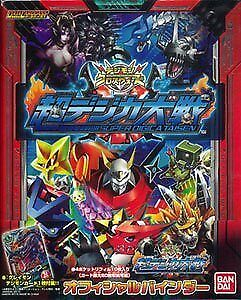 Digimon Xros Wars Digimon fusion Ultra Dejika War Official Binder Japan import