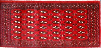 C 1950 Khorassan Balouch Antique Persian Exquisite Hand Made Rug 2 2 x 4 6