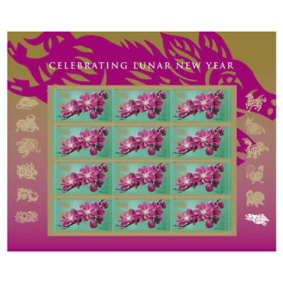 USPS New Lunar New Year  Year of the Boar Pane of 12
