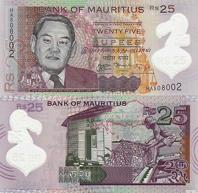 Mauritius 25 Rupees (2013) - Coat of Arms/Map/Fishermen, p-64/Polymer UNC