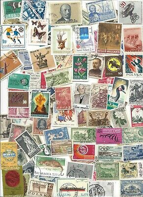75 Different cancelled Worldwide  Stamps 43B