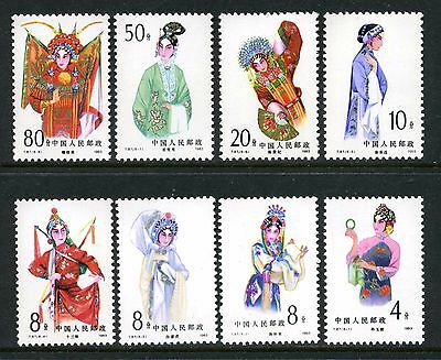 China PRC Stamps Collection Scott1864-1871 8 Mint NH OG