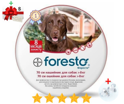 Bayer SerestoForesto Flea - Tick Collar for Large Dogs Over 18lbs 8kg