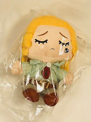 WESTWORLD Dolores SuperEmoPlush Loot Crate DISCOVER February 2018 EXCLUSIVE