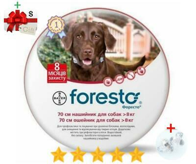Bayer SerestoForesto Flea - Tick Collar for Cats Up to 18lbs 8kg 15in 38cm