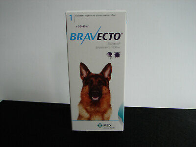 Braveto Flea Preventative Chewable for Dogs 44-88 lbs ship from USA Ecto