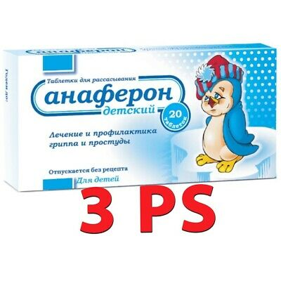 Anaferon 3 Ps 60 Vitamins immune support prevention of flu and colds- Original