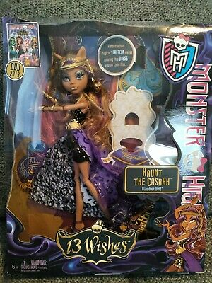Monster High 13 Wishes Haunt the Casbah Clawdeen Wolf Doll NEW Rare