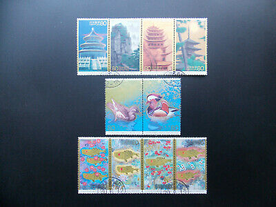 China and Japan Relationshp Japan Stamps 2008 Used