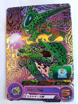 Carte Dragon Ball Z DBZ Super Dragon Ball Heroes Part SP #PMDS3-03 Promo 2017