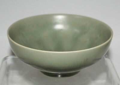 Fine Vintage Handcrafted Studio Pottery bowl- Incised Cherry Mark Signed-