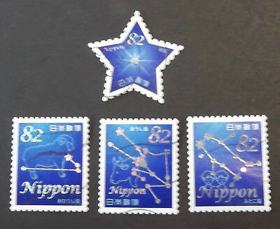 JAPAN USED 2016 CONSTELLATIONS - STAR 4 VALUE VF COMPLETE SET SC 3971 a - d