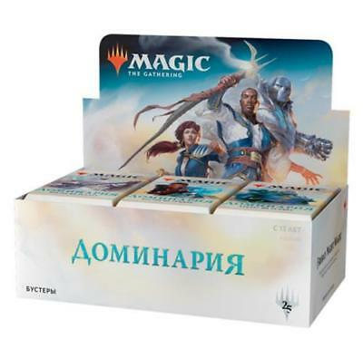 Magic The Gathering Dominaria Booster Box RUSSIAN language version