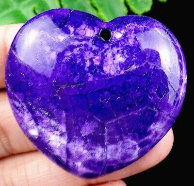 41x38x7mm Purple ceramics agate heart pendant bead G5161