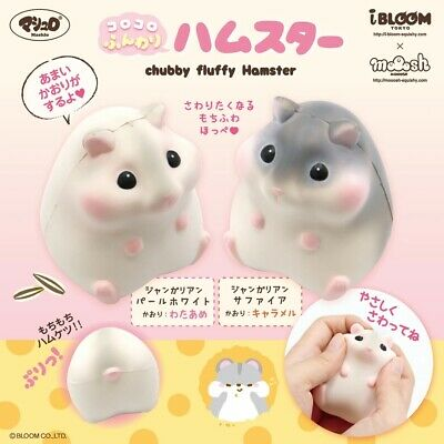 iBloom Squishy Hamsters Chubby Fluffy Mouse Squishy Squeeze NEW