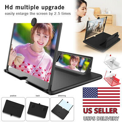 12Mobile Phone Screen Magnifier 3D HD Video Amplifier Pull-out Stand Bracket US