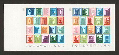 US Imperf No Die Cut Mystery Message 5614a forever horizontal pair MNH