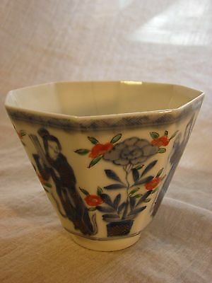 RARE Chinese Blue White Iron RedCoral Bowl Wine Cup - Qing 18th C- 6 Character