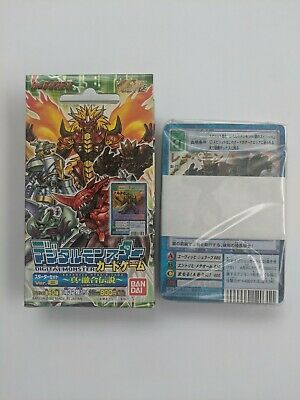 Digimon Card Game Starter deck Ver- 8 The True Legend of Fusion
