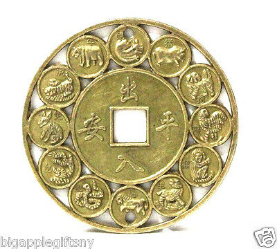 4-5mm LUCKY CHINESE ZODIAC FENG SHUI COIN for GOOD LUCK PROSPERITY PROTECTION
