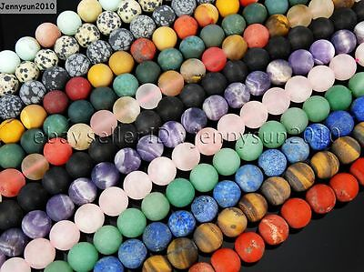 Natural Matte Frosted Gemstone Round Loose Beads 15 4mm 6mm 8mm 10mm 12mm
