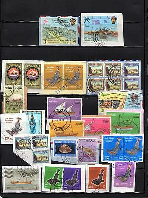 SULTANATE OF OMAN  - COLLECTION OF USED  STAMPS KILOWARE Lot OMA 505