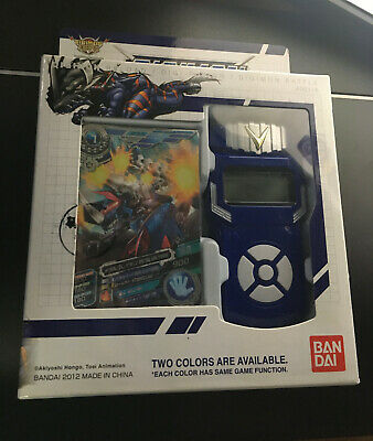 Digimon Xros Wars Fusion Loader Blue Digivice English Version - Screen Protector