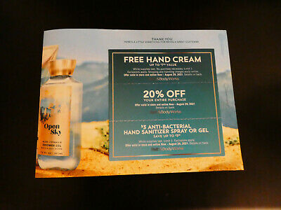 Lot of 3 - Bath and Body Works coupons - 20 Off