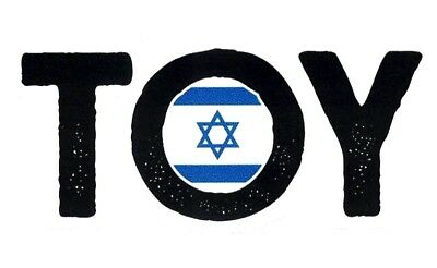 EUROVISION 2018 TOY STICKER  Netta Barzilai ISRAEL Flag Vinyl Decal  3-75  NEW