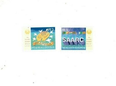 VINTAGE CLASSICS - MALDIVES 9727 - SAARC - Set of 2 Stamps - MNH