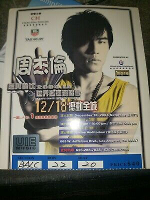 Jay Chou Concert Ticket - vintage 2004 LA COME WITH TICKET BOOKLET AND BAG
