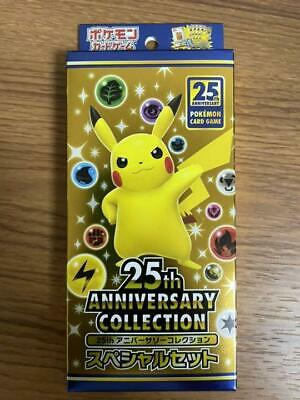 Pokemon Card Game 25th Anniversary Collection Special Set S8a Japanese