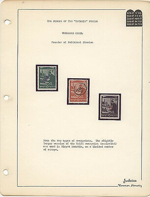 Israel 1948 Interim stamp collection on specialized pages-MNH - Mint hinged
