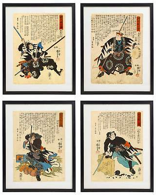 Japanese Samurai Warriors 02 Painting Wall Art Set of 4 Prints UNFRAMED