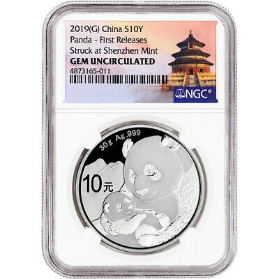 2019 (G) China Silver Panda 30 g 10 Yuan - NGC Gem Uncirculated First Releases