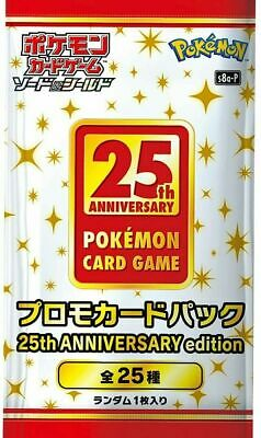 Pokemon Card 25th ANNIVERSARY COLLECTION Edition Promo card 1 pack Japanese