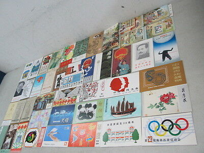 Nystamps PR China stamp presentation folder FDC First day collection w better