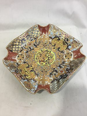 Beautiful signed Chinese Hand Painted Bowl w Raised Gold Accents 9 diameter