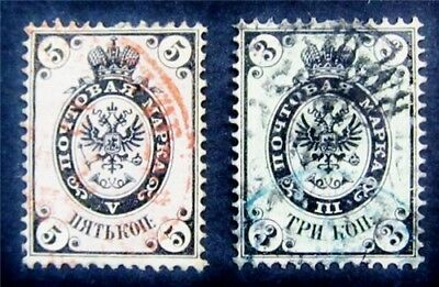 nystamps Russia Stamp  13 14 Used 35