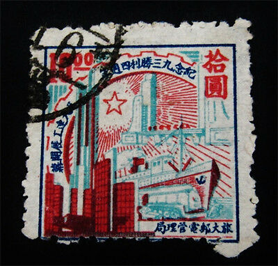 nystamps China Stamp  2L60a Used 85