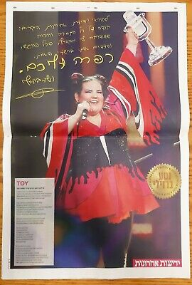 Netta Barzilai Eurovision 2018 Winner Special Edition Rare Original 4 Newspapers