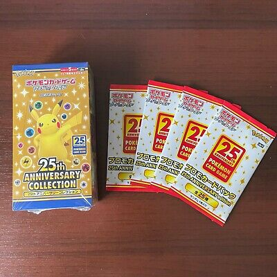 4x promo packs - 25th Anniversary Collection Box s8a Pokemon Card Japanese