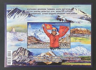 Mongolia 2018  new stamps  The first mongolian Seven summiteer Block