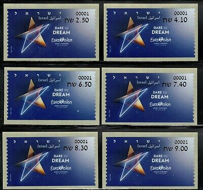 Israel Eurovision 2018 set of 6 ATMs MNH scarce