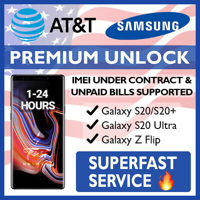 AT-T PREMIUM UNLOCK CODE SERVICE FOR AT-T SAMSUNG GALAXY NOTE 10 10- 9 S10 S10-