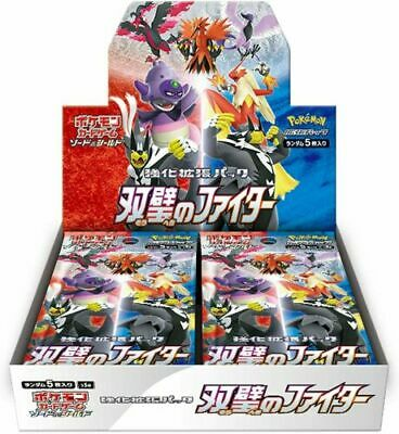 Pokemon Matchless Fighter Booster Box S5A Sealed US Ships Today