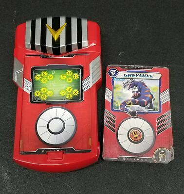 Digimon Fusion Digifusion Loader with 8 Cards