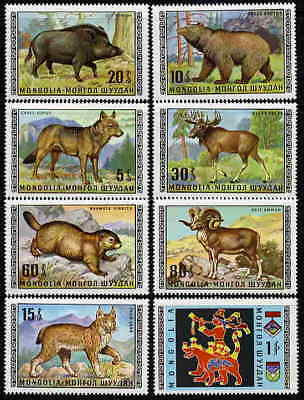 MONGOLIA 1970 ANIMAL STAMPS - MINT COMPLETE SET OF 8