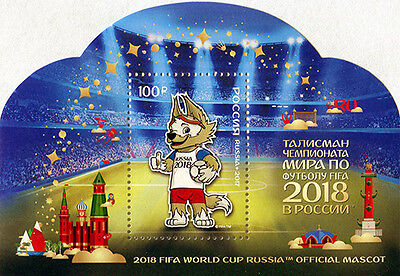 The 2018 FIFA World Cup Russia™ Official Mascot Stamp 2194