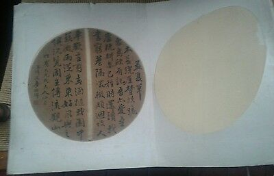 19th C- Asian Chinese Hand-Painted Fan with calligraphy